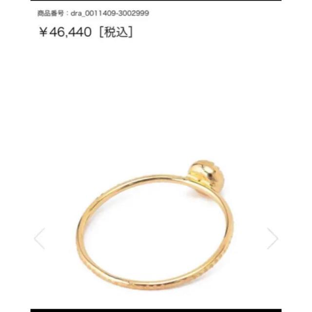 H.P.FRANCE(アッシュペーフランス)のアッシュペーフランス イロンデール おまんじゅうリング 7号 レディースのアクセサリー(リング(指輪))の商品写真