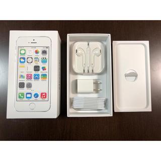 アップル(Apple)のiPhone5s 32GB シルバー 空箱(その他)