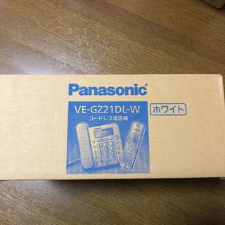 パナソニック(Panasonic)の新品未使用★Panasonic 留守番電話機 VE-GZ21DL-W ★親機のみ(その他 )