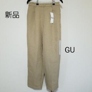 GU - 新品 GU パンツ 春夏生地