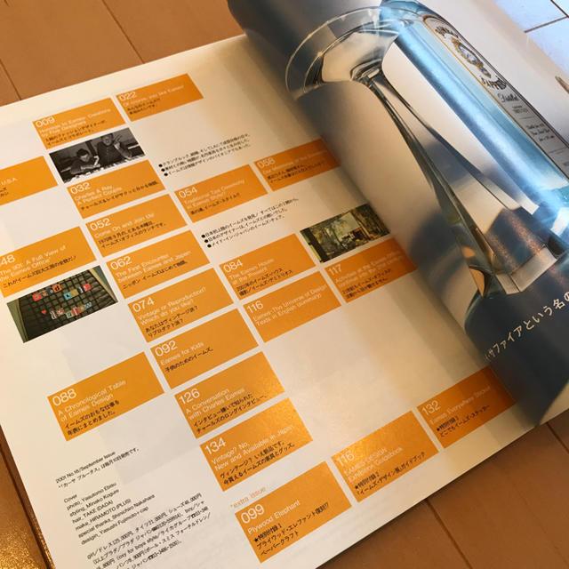 マガジンハウス(マガジンハウス)の雑誌カーサブルータス イームズ特集 2001年9月号 エンタメ/ホビーの雑誌(アート/エンタメ/ホビー)の商品写真