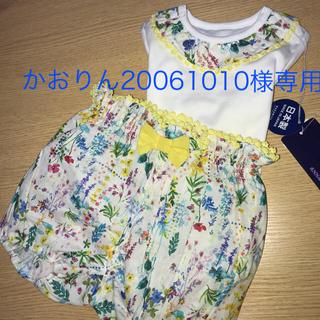 アナスイミニ(ANNA SUI mini)のアナスイミニ  ロンパース カボチャパンツ セット 新品 70(ロンパース)