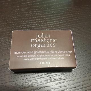ジョンマスターオーガニック(John Masters Organics)のjohn master organics 石鹸(ボディソープ / 石鹸)