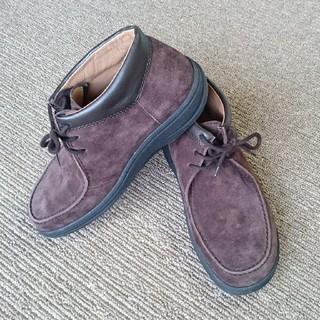 メンズ 靴 スウェード ブーツ   ストロバー(ブーツ)
