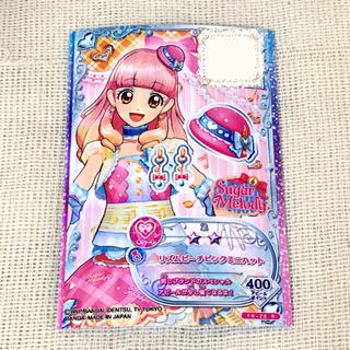 アイカツ(アイカツ!)の【R】リズムピーチピンクミニハット アイカツフレンズ!6弾(カード)