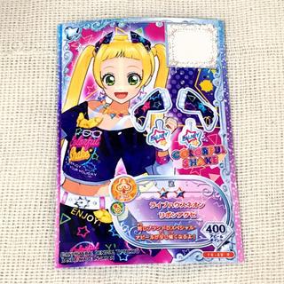 アイカツ(アイカツ!)の【R】ライブハウスネオンリボンアクセ アイカツフレンズ!6弾(カード)