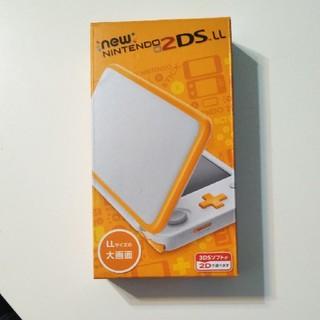ニンテンドー2DS(ニンテンドー2DS)のNewニンテンドー2DS LL 本体 ホワイト×オレンジ(携帯用ゲーム本体)