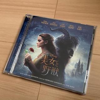 ディズニー(Disney)のCD 美女と野獣 オリジナル・サウンドトラック 美品(映画音楽)