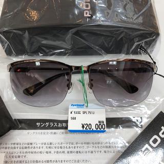 ポリス(POLICE)のPOLICE ポリス サングラス 正規品 SPL751J 0568 新品 未使用(サングラス/メガネ)
