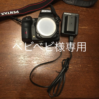 PENTAX - 一眼レフ PENTAX K-3 Ⅱ