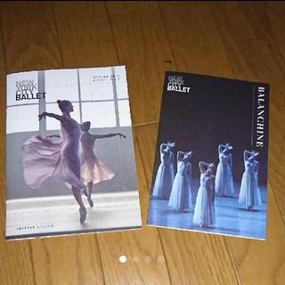 ニューヨークシティバレエ プログラム(バレエ)
