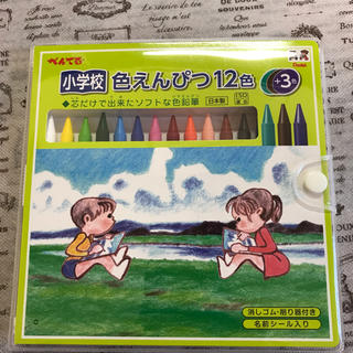 ペンテル(ぺんてる)のぺんてる 小学校 色えんぴつ12色(色鉛筆)