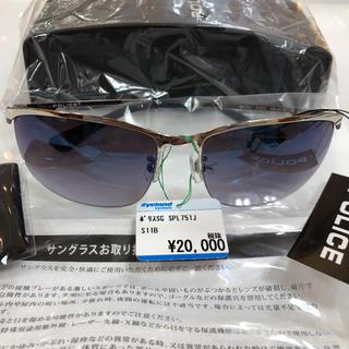 ポリス(POLICE)のPOLICE ポリス サングラス 正規品 SPL751J S11B 新品 未使用(サングラス/メガネ)