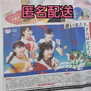 アサヒシンブンシュッパン(朝日新聞出版)の朝日新聞 ももクロ 全面広告(印刷物)