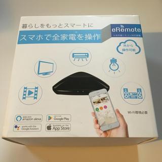 【Link JAPAN eRemote スマートハウス RJ-3】(その他 )