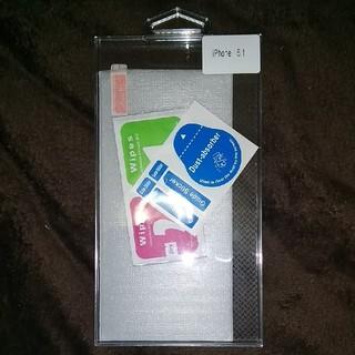 アイフォーン(iPhone)の【新品未使用】iPhone XR 液晶保護ガラスフィルム 硬度9H 3.3mm厚(保護フィルム)