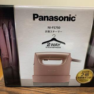 パナソニック(Panasonic)の新品未使用 Panasonic衣類スチーマー NI-FS750-PN(アイロン)