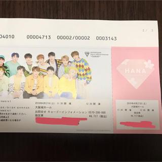 セブンティーン(SEVENTEEN)のSEVENTEEN HANA 4/27(K-POP/アジア)