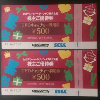 セガ(SEGA)の【LC プロフお読みください 様用】セガ UFOキャッチャー券 500円×2枚(その他)