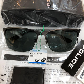 ポリス(POLICE)のPOLICE ポリス サングラス 正規品 SPL746J 627P 新品 未使用(サングラス/メガネ)