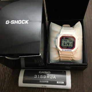 ジーショック(G-SHOCK)の保証有 希少 ジーショック トリコロール GW-M5610TR-7JF(腕時計(デジタル))