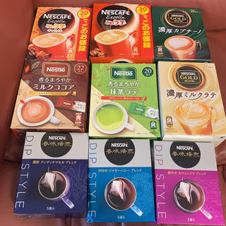 ネスレ(Nestle)のネスレ スティックコーヒー 飲み比べ 50本セット(コーヒー)