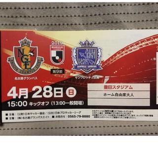 グランパス 広島戦 チケット(サッカー)