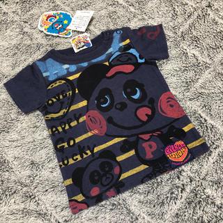バナバナ(VANA VANA)のタグ付き新品✴︎ラブレボ♡Tシャツ(Tシャツ)