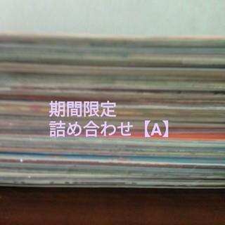 同人便箋 B5詰め合わせ【A】