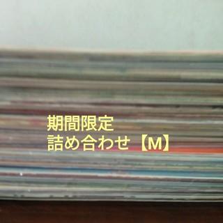 同人便箋 B5詰め合わせ【M】