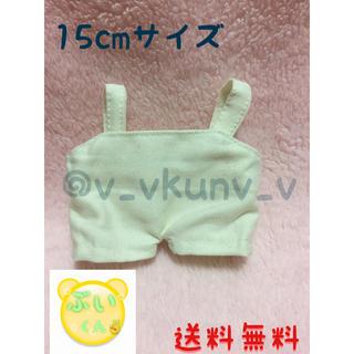 15cmサイズ k-pop ぬいぐるみ 洋服(ぬいぐるみ)