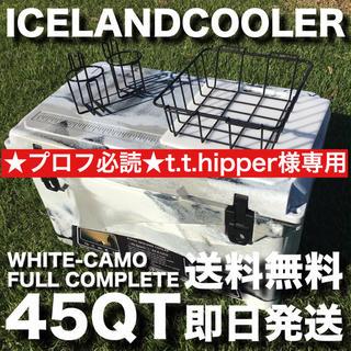 ★プロフ必読★t.t.hipper様専用‼️アイスランド クーラー 45QT(その他)