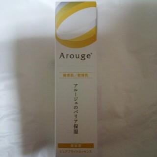 アルージェ(Arouge)のアルージェ美容液(美容液)