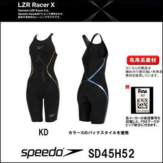 スピード(SPEEDO)のスピード  競泳水着 speedo FASTSKIN LZR RACER X (水着)