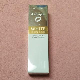 アルージェ(Arouge)の【RIKO様専用】アルージェ ホワイトニング ミストセラム&リペアクリーム(化粧水 / ローション)