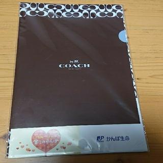 コーチ(COACH)のCOACH クリアファイル3枚組(クリアファイル)