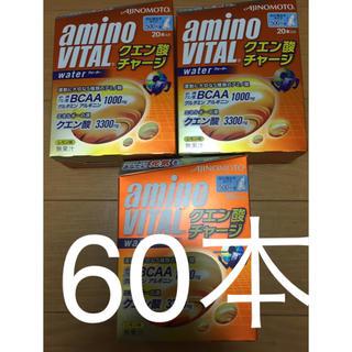 アジノモト(味の素)のアミノバイタル クエン酸チャージ ウォーター20本 3箱 (アミノ酸)
