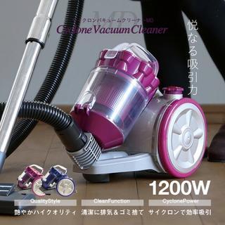 送料無料☆ハイクオリティ掃除機!おしゃれなサイクロンクリーナー ◎(掃除機)