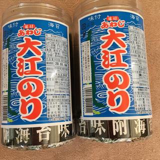 あわじ大江のり 2個セット(乾物)