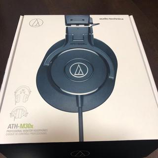 オーディオテクニカ(audio-technica)のAUDIO-TECHNICA ATH-M30x ヘッドホン(ヘッドフォン/イヤフォン)