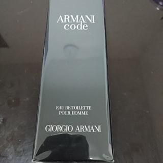 ジョルジオアルマーニ(Giorgio Armani)のジョルジオアルマーニ コード プールオム EDT SP 75ml 香水(香水(男性用))