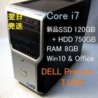 デル(DELL)のCore i7 新品SSD120GB+HD750GB 8GB HDMI リカバリ(デスクトップ型PC)