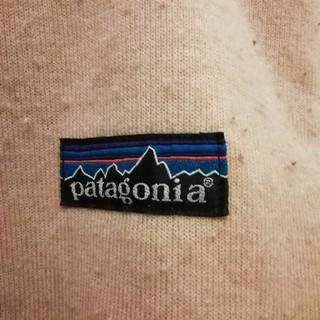 パタゴニア(patagonia)のパタゴニア レディースS ボアベスト ビンテージ(ベスト/ジレ)