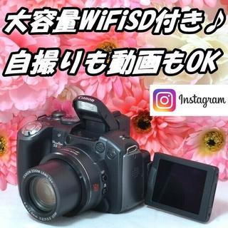 キヤノン(Canon)の★大容量WiFiSD付き!★動画もOK!★キャノン PowerShot S5IS(コンパクトデジタルカメラ)