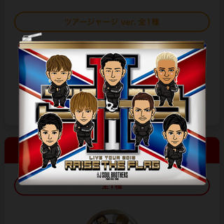 EXILE TRIBE - 三代目モバイルポーチ