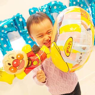 アンパンマンの誕生日バルーンセット♡文字カラー変更可♡送料無料(キャラクターグッズ)