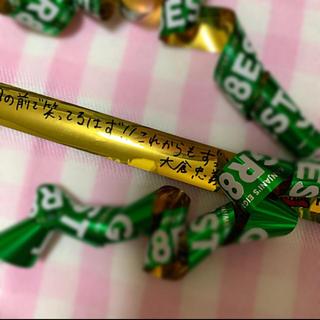 関ジャニ∞  GR8EST 銀テープ フル 緑色 大倉忠義(アイドルグッズ)