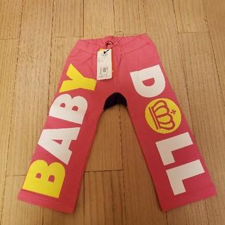 ベビードール(BABYDOLL)の未使用 ベビードール サイズ90(パンツ/スパッツ)