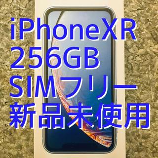 iPhoneXR 256GB SIMフリー ブルー iPhone XR