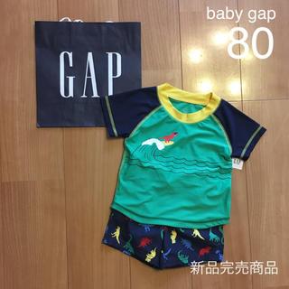 babyGAP - 今期新品★baby gap恐竜スイムセット80